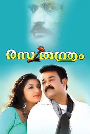 Poster of Rasathanthram
