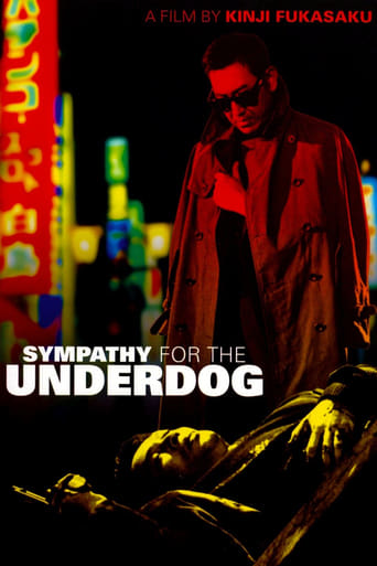 Poster of Sympathy for the Underdog