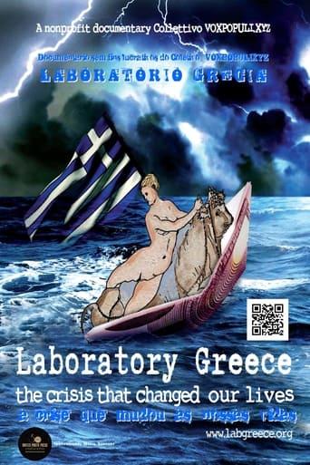 Laboratory Greece