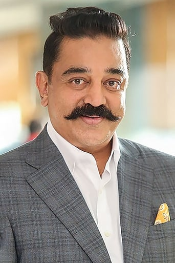 Image of Kamal Haasan