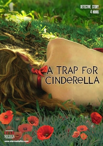 Poster of A Trap for Cinderella