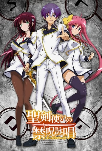 Capitulos de: Seiken Tsukai no World Break