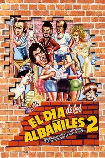 Poster of El día de los Albañiles II