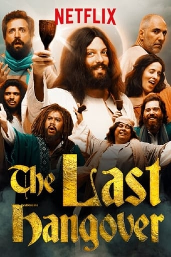 Poster of The Last Hangover