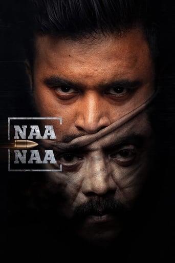 Naa Naa Movie Poster