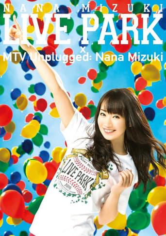 NANA MIZUKI LIVE PARK × MTV Unplugged: Nana Mizuki