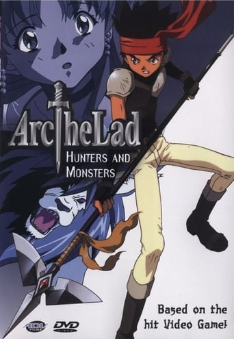 Poster of Arc the Lad