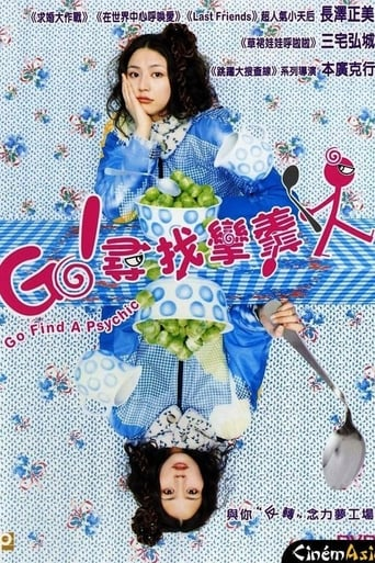 Poster of Go Find a Psychic!