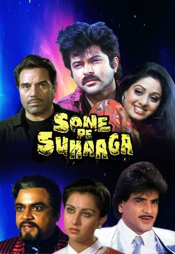 Poster of Sone Pe Suhaaga