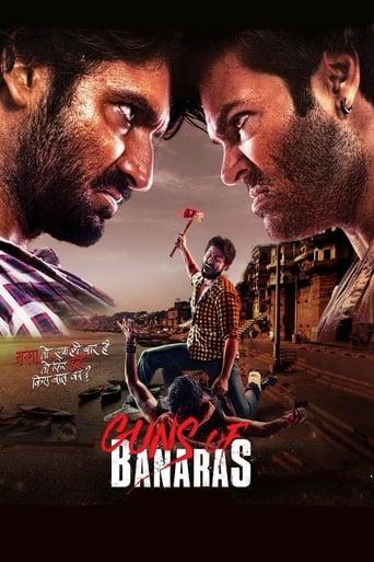 Poster of Guns of Banaras