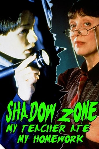 Poster of Shadow Zone: My Teacher Ate My Homework