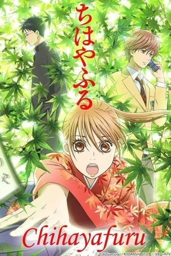 Poster Chihayafuru