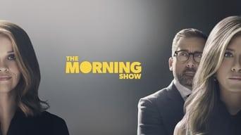 Ранкове шоу (2019- )