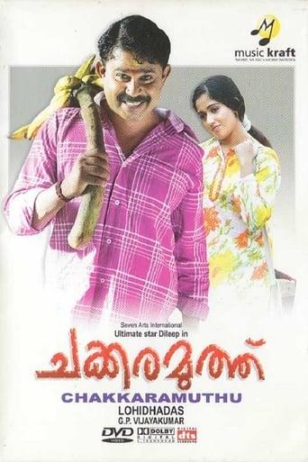 Poster of Chakkara Muthu