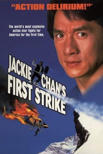 Džekis Čanas. Pirmasis smūgis / Police Story 4: First Strike (1996)
