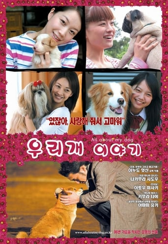 Watch All About My Dog Free Online Solarmovies