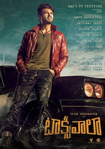 Poster of Taxiwala