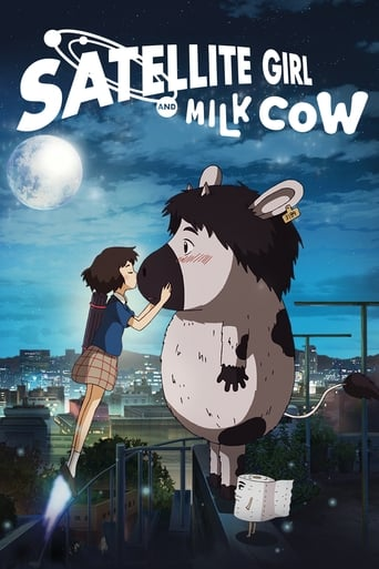 Poster of The Satellite Girl And Milk Cow