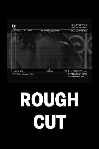 Poster of (rough cut)