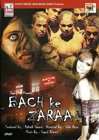 Watch Bollywood Evil Dead 2008 full online free