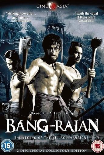 Poster of Bang Rajan