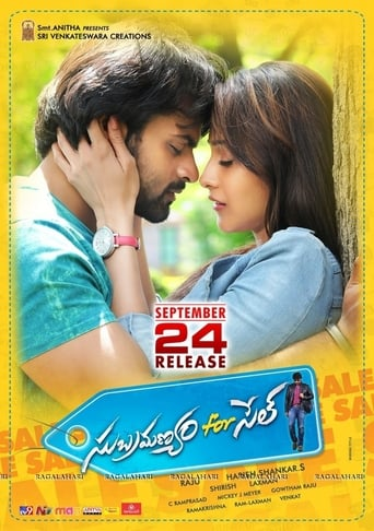 Poster of Subramanyam For Sale