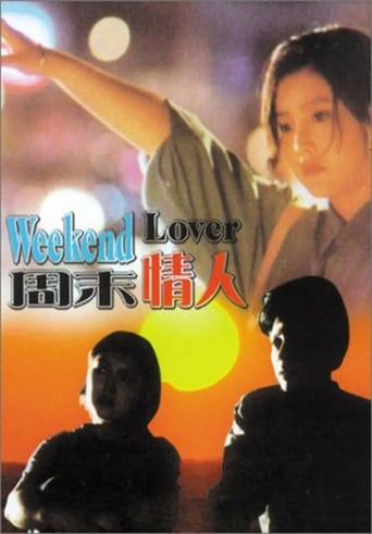 Poster of Weekend Lover