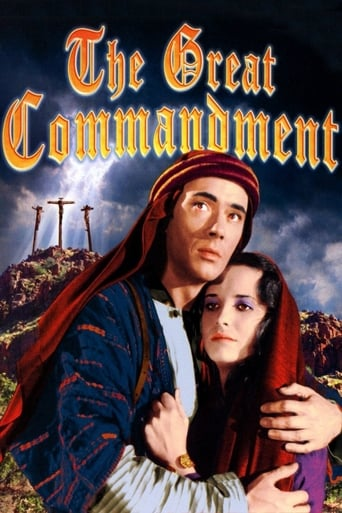 Poster of The Great Commandment