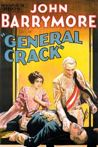 Poster of General Crack