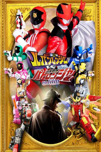 Poster of Kaitou Sentai Lupinranger VS Keisatsu Sentai Patranger en film