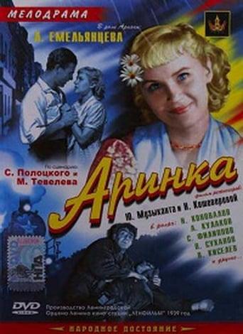 Arinka