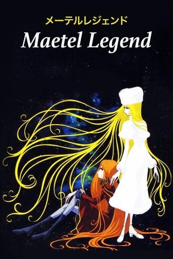 Poster of Maetel Legend