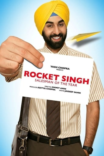 Poster of Rocket Singh: Salesman of the Year