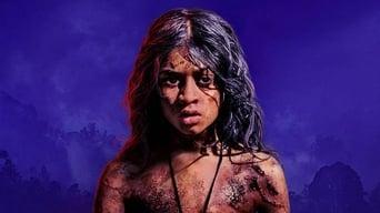 Мауглі (2018)
