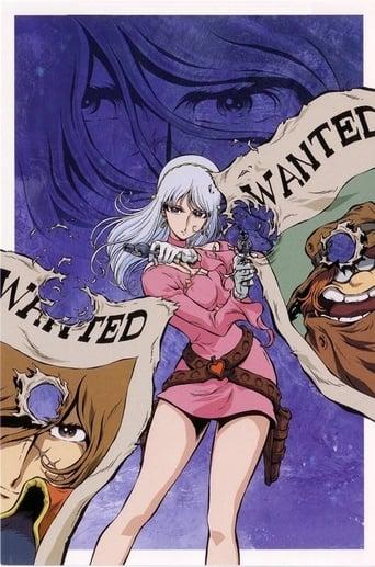 Poster of Gun Fontier
