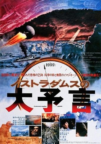 Weltkatastrophe 1999?