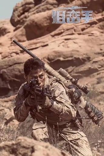 Sniper - Tiger Unit