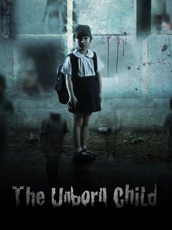 ศพเด็ก 2002