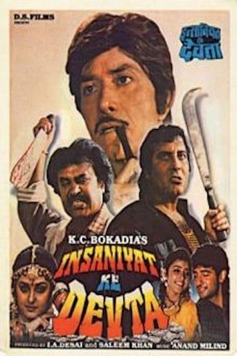 Poster of Insaniyat Ke Devta