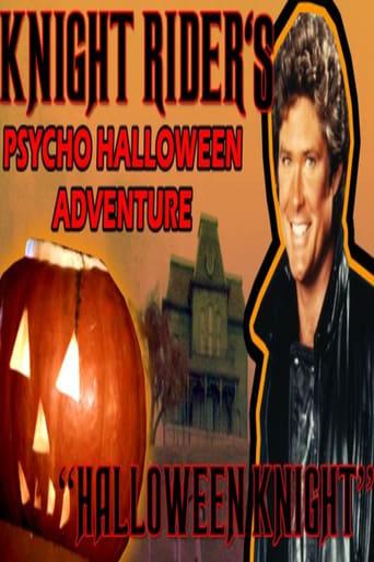 Poster of Рыцарь дорог: Рыцарь Хэллоуина