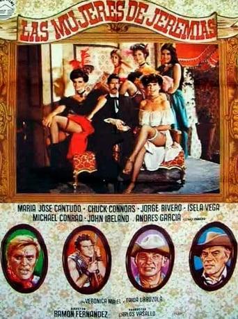 Poster of Las mujeres de Jeremías