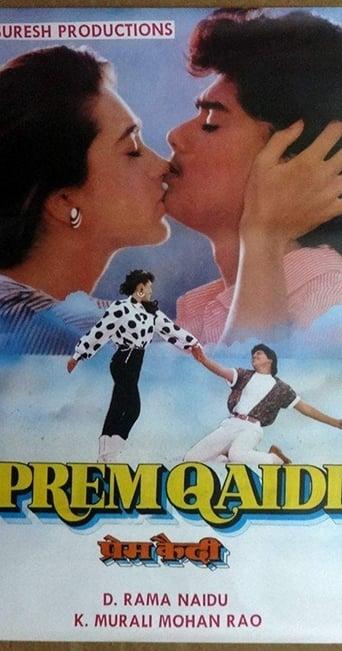 Poster of Prem Qaidi