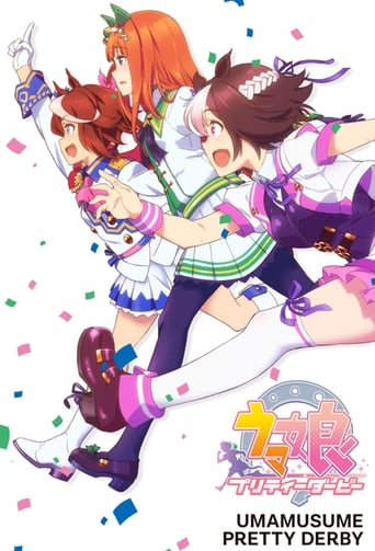 Poster of Umamusume: Pretty Derby
