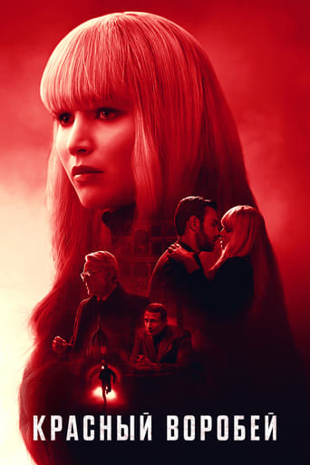 Poster of Красный воробей