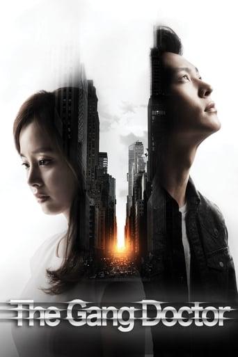 Poster of Yong Pal