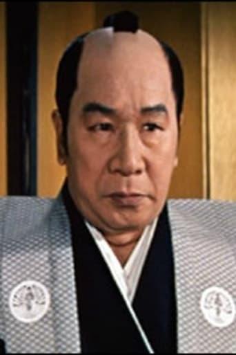 Image of Eitarō Shindō