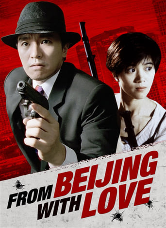 Watch From Beijing with Love Online Free in HD