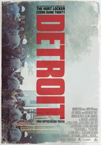 Poster of Detroit: Μια Οργισμένη Πόλη