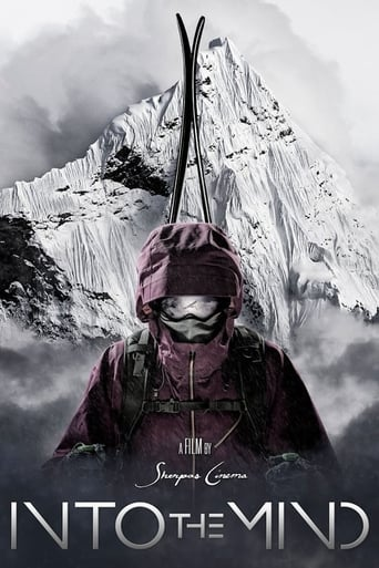 Poster of Into the Mind