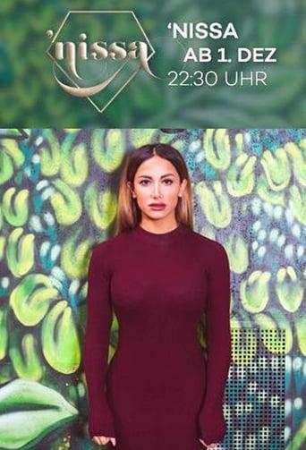 Watch 'nissa full movie online 1337x